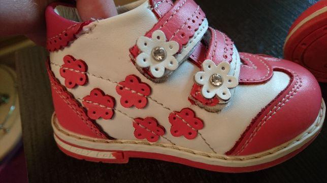 Ортопедические ботинки (туфли) 13 см.стелька