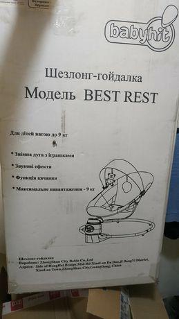 Шезлонг-качалка для діток