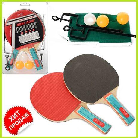 Ракетки для настольного тенниса. Набор пинг понг РАКЕТКИ МЯЧИ СЕТКА