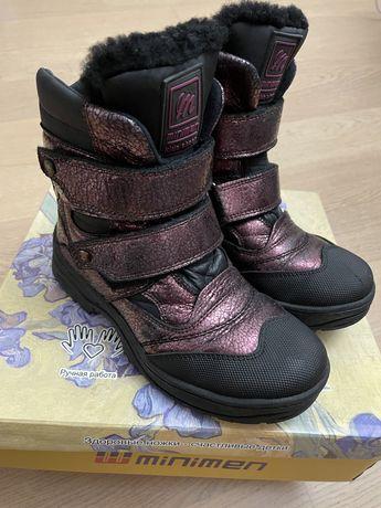 Зимние ботинки сапожки Minimen 35р. 22 см
