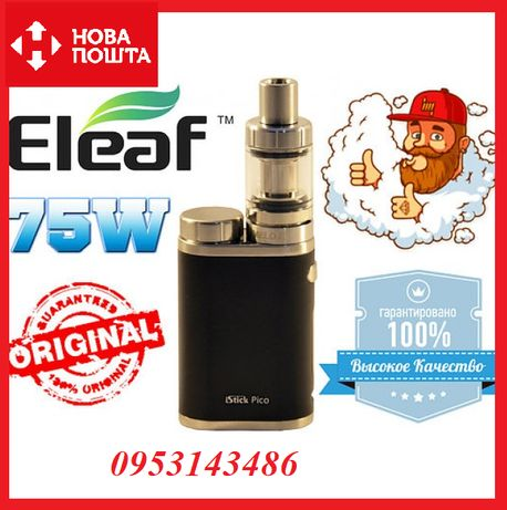 ПОДАРОК! Электронная сигарета Eleaf iStick Pico 75W Кальян, Вейп Vipe