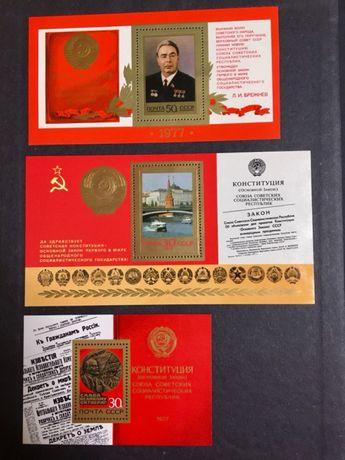Почтовые марки разных лет (СССР и страны соцлагеря), негашеные и гашен