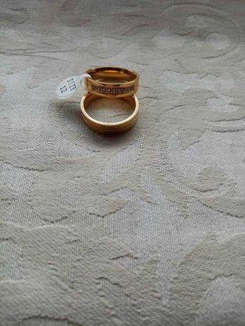 Złote obrączki / pierścionki