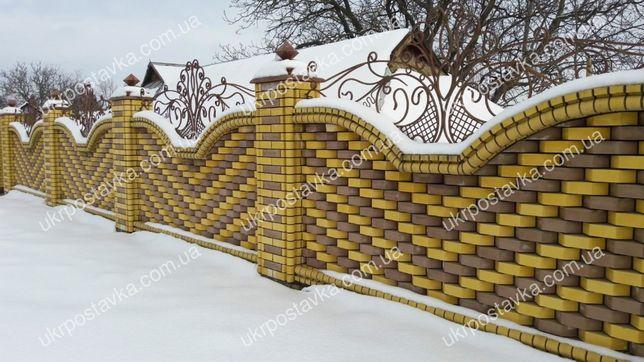 Кирпич облицовочный для заборов LAND BRICK, фасадный, ФАГОТ, ЛИТОС