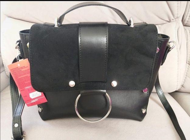 Nowa torebka z metką.