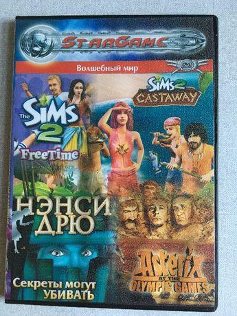 Продаю Sims 2 FreeTime ( хобби ), Sims2 Castaway (Истории робинзонов)