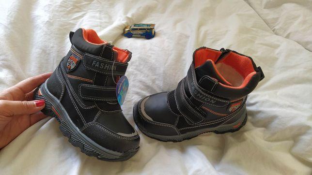 Ботинки зимние термо сапоги 26-29