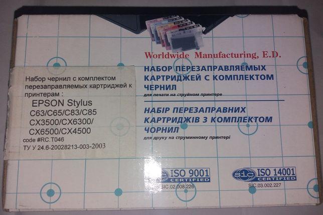 Продам КПЗК на epson без чернил