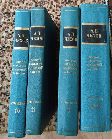 18 томов А.П. Чехов