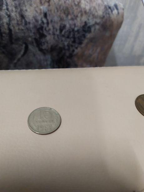 Монеты СССР 15 копеек 1962 г