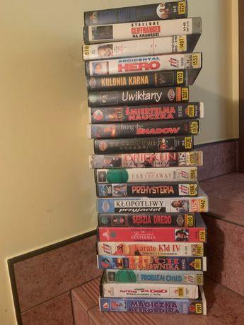 Kasety VHS - stan bardzo dobry