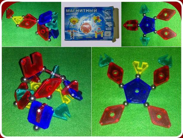 Детские Игрушки игра игры магнитный конструктор шарики и фигуры