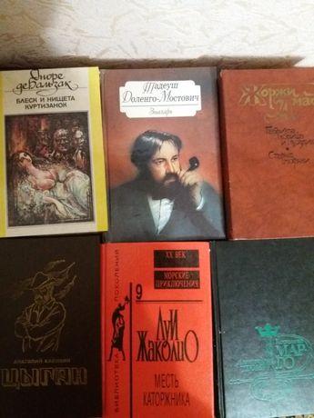 Набор из 6 книг