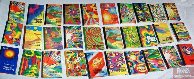 ЭВРИКА, 28 книг, 1974-1984 гг, Молодая Гвардия