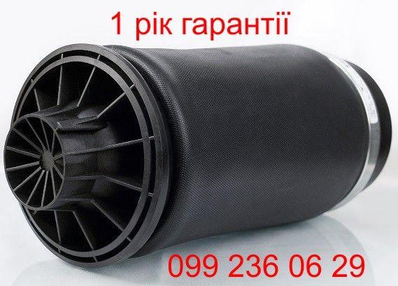Пневмобаллони пневмоподушки мерседес gl/ml 164/166 кузов