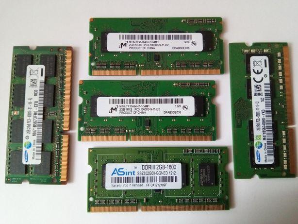 Оперативная память, планки по 2Gb DDR3 (для ноутбука)