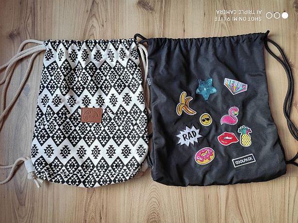 Sprzedam torbę worek szkolny ze ściągaczem jak nowe