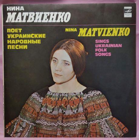 """Вінілова платівка """"Співає Ніна Матвієнко"""" (С30-13907-08)"""