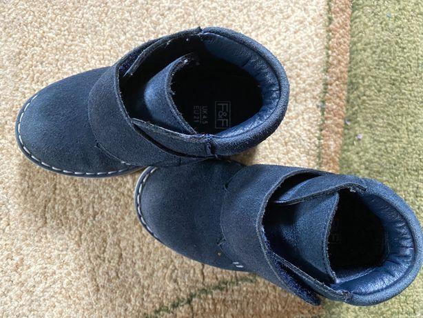 Buty chłopięce FQF