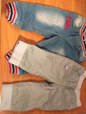 Продам утеплені джинси