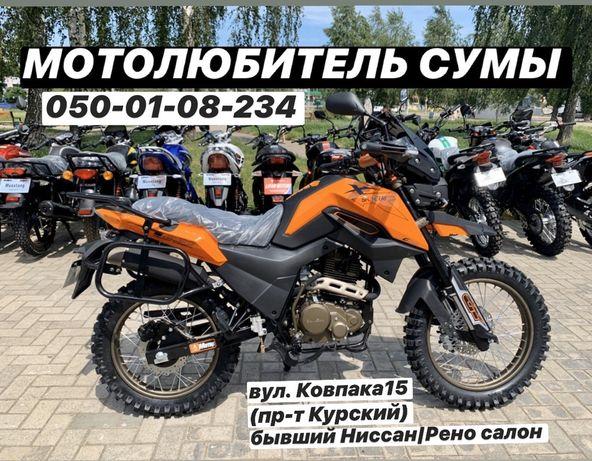 Мотоцикл SHINERAY X-TRAIL 250|XY250-9A|Шинрай Х-Треил|LX250GY-3G DS2|