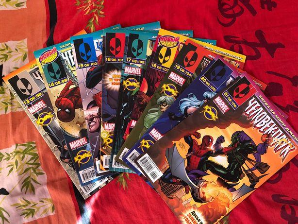 Комикс Комиксы Человек-паук Spider Man Marvel Comics 2006 год
