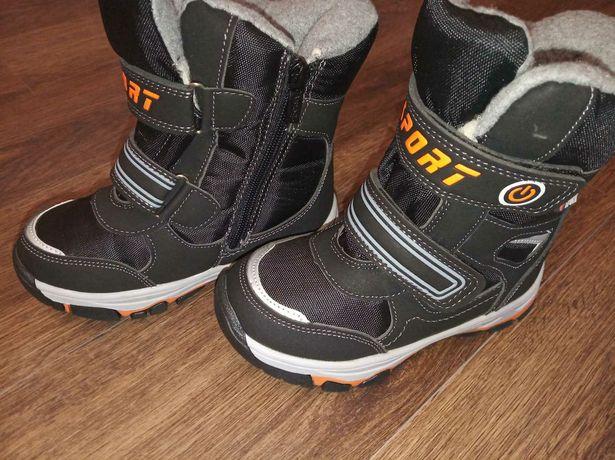 Ботинки кроссовки зимние на мальчика