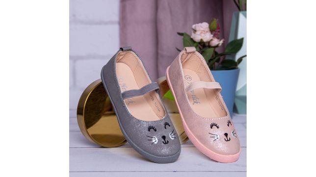 Nowe buty dziecięce baleriny 25,26,28,29
