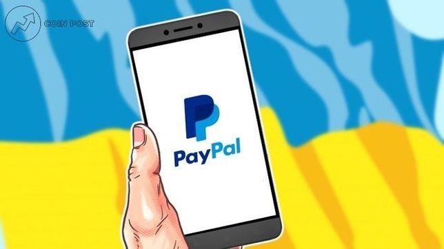 Вывод пайпал, paypal, любые суммы, оплата быстро