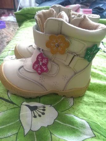 Осенние сапожки ботиночки