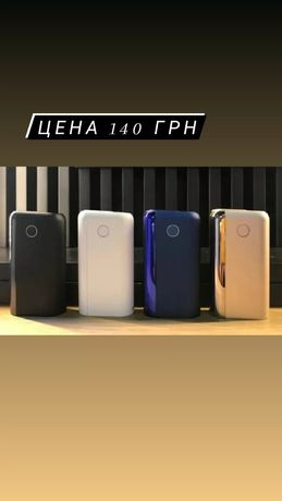 Glo hyper +. 140 грн