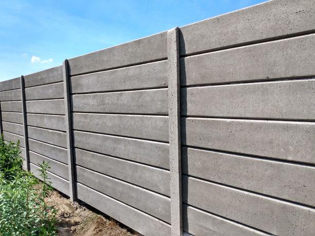 Nowoczesne ogrodzenie betonowe