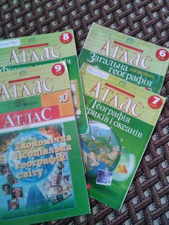 Атласи з географії з 6 по 10 класи