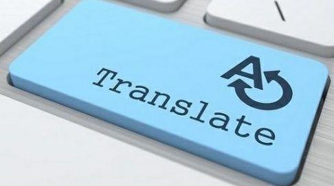 Переклади (переводы) английский, німецький