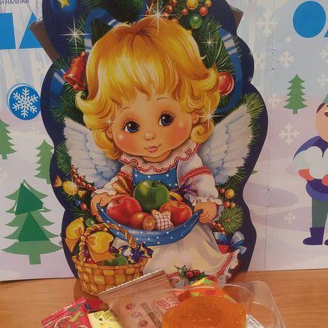 Подарок с игрушкой. Натуральные сладости, полезные конфеты