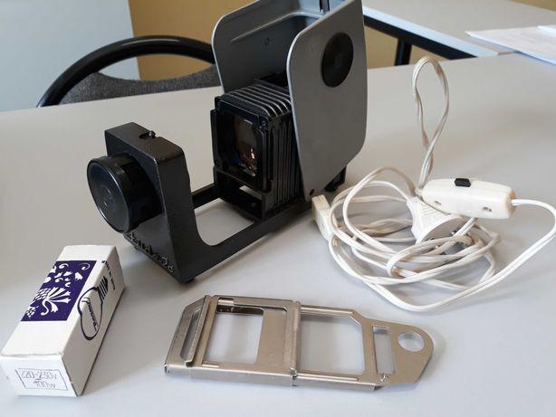 Projektor rzutnik dla koneserów starego sprzętu CCCP