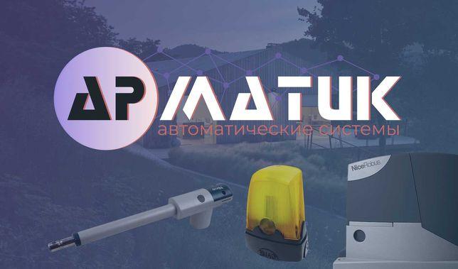 Ремонт автоматики:распашных,откатных,секционных(гаражных)ворот,роллет.