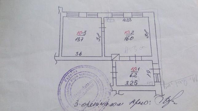 НЕ ДОРОГО продам 2-х кімнатну квартиру