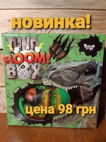 Яйцо динозавра, сюрприз Dino Boom Box, динозавр в яйце. Динозавры.