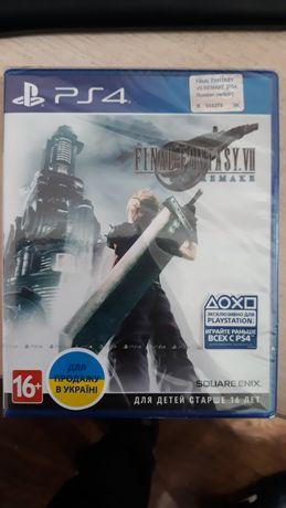 Гра для PS4 Final fantasy 7 Російська версія