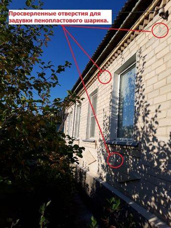 Утепление стен дома пенопластом (пенопластовым шариком)