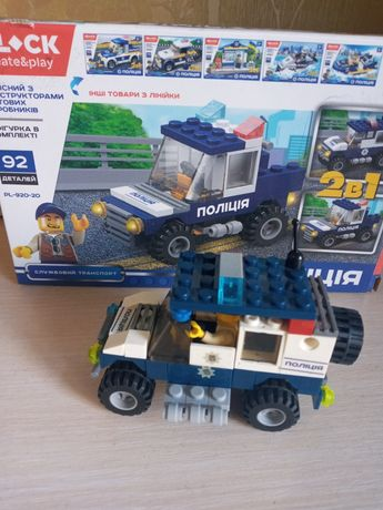 Лего полиция 2 в 1