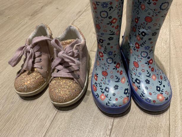 Buty dziewczece 24