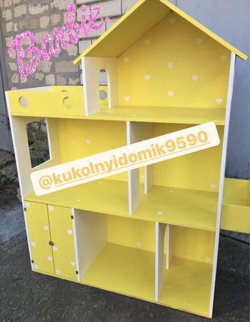 Кукольный домик Домик для кукол Барби Домик для Лол