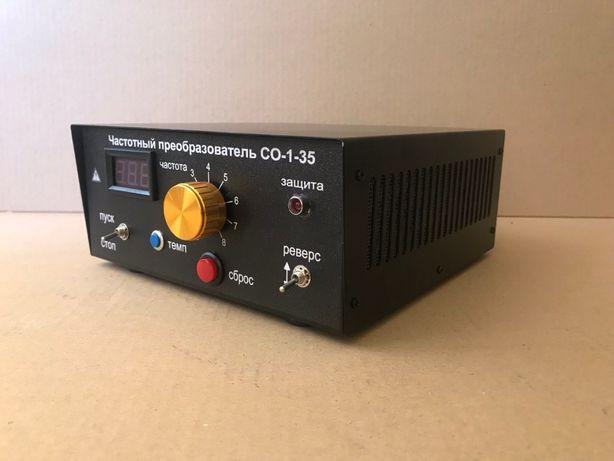Частотный преобразователь 220В, 380В, частотник, инвертор,