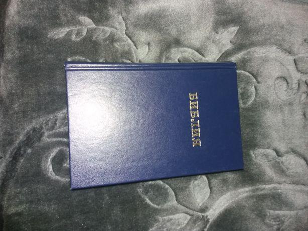 Продам Библию! Большая
