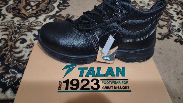 продам ботинки рабочие TALAN и EXENA