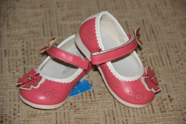 Детские туфельки от ТМ