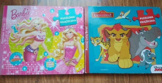 Książki dla dzieci Bajki i baśnie, Coco, Vaiana, Mądra Mysz i inne