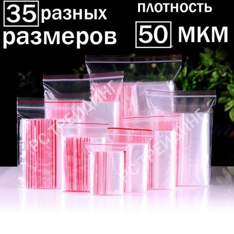 Прочные пакеты ZipLock- от 5 грн/100шт. - 10 размеров.